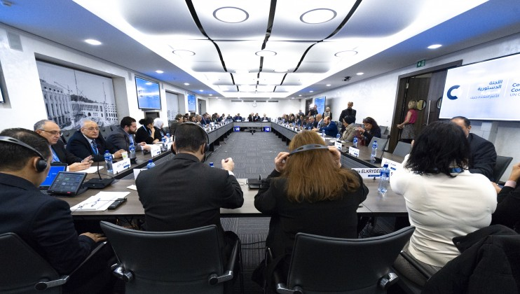 Syrian Constitutional Committee