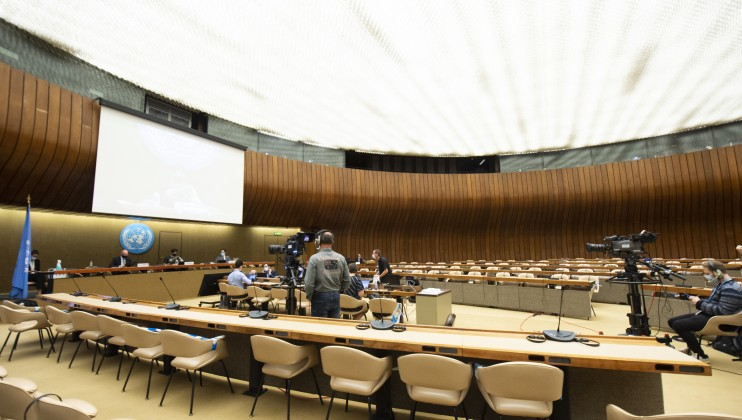 Human Rights Council Special Session on Occupied Palestinian Ter