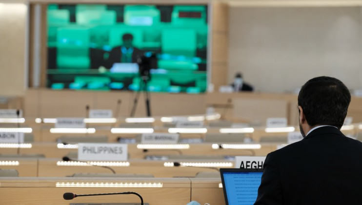 UN Human Rights Council - Special Session On Afghanistan